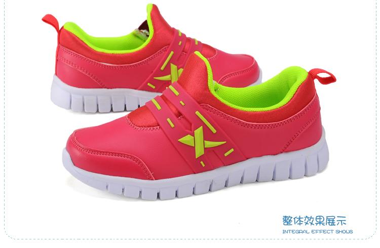 【特步官方商城】减震跑鞋|耐磨童鞋|低帮跑鞋|86316110135-特步官方商城是特步(中国)电商直属网站,为广大用户提供正品特步减震跑鞋,耐磨童鞋,低帮跑鞋。如对我们的减震跑鞋,耐磨童鞋,低帮跑鞋有兴趣或者疑问,请咨询客服,我们将竭诚为您服务。