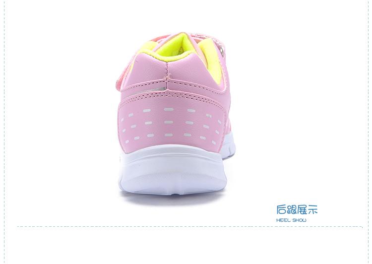 【特步官方商城】儿童荣誉出品女童跑步鞋支撑保护舒适甜美可爱女童旅游运动鞋686414110601-