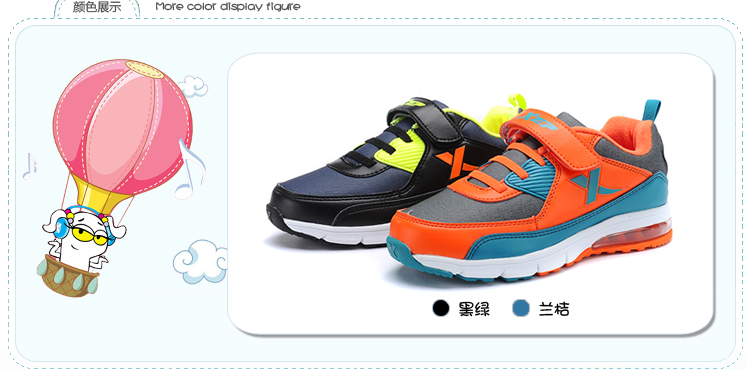 【特步官方商城】秋冬儿童跑步鞋舒适轻便运动鞋时尚帅气休闲男款童鞋686415110665-