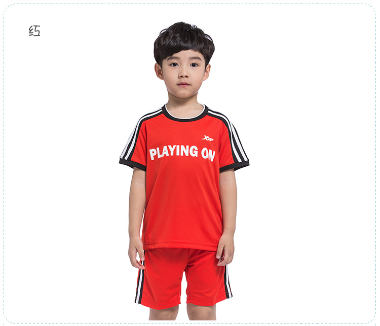 特步童装 男童足球套装休闲运动必备884225839004-