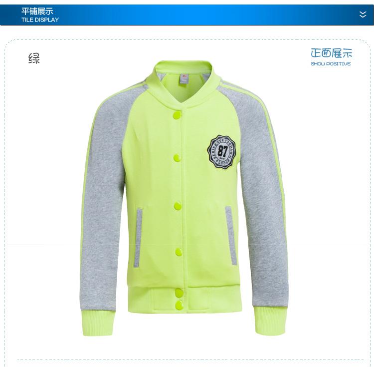 【特步官方商城】秋季新款女童舒适运动针织套装上衣可爱棉质运动外套885324349294-