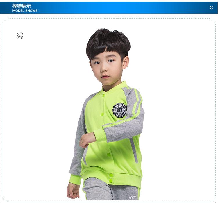 【特步官方商城】男童针织上衣2015秋季新品儿童运动套装休闲运动上衣885325349284-
