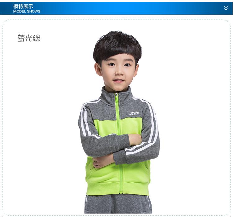 【特步官方商城】男童装新款XUP户外 针织套装(上衣)885325349300-