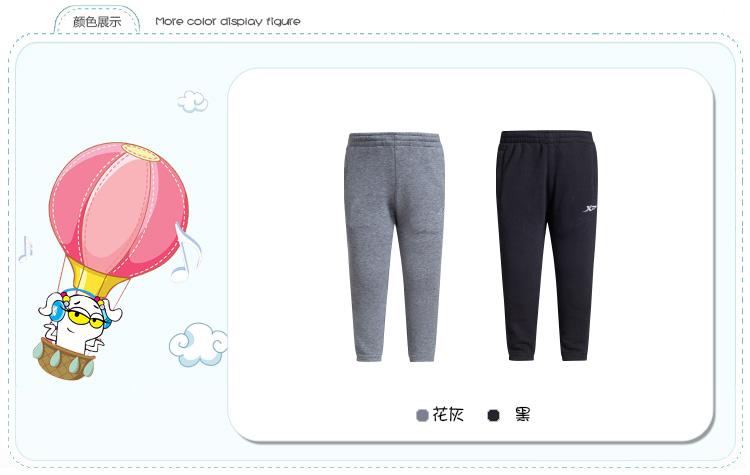 【特步官方商城】男童装新款 XUP户外 针织套装(裤子)885325359301-