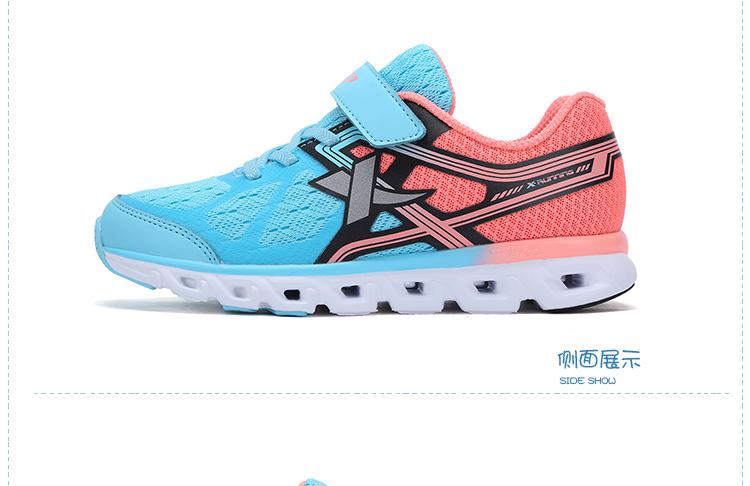 特步 女童夏季跑鞋 2017新品大童青少年运动鞋 柔软透气女鞋983214119109-