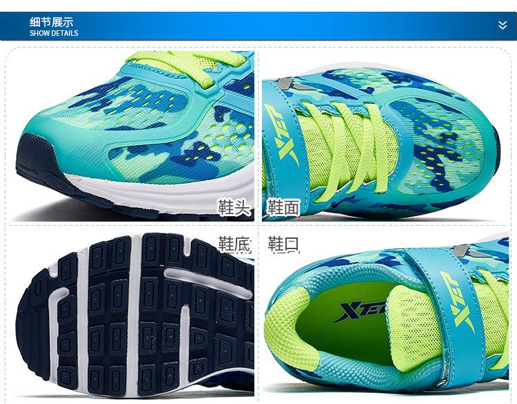 特步 男中大童夏季跑鞋  17新品 印花气垫男童运动鞋983215119173-
