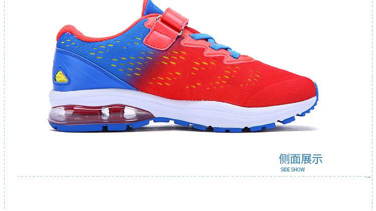 特步 童鞋17春夏新款 休闲运动半掌气垫 男中大童跑鞋983215119176-