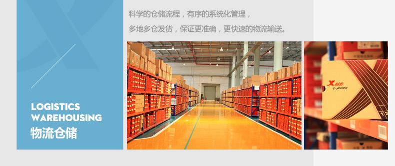 特步 专柜款 男子休闲鞋 时尚舒适气垫鞋983419326196-